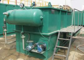 加工定制生产污水处理设了设备气浮机--一体化气浮设备厂家直销