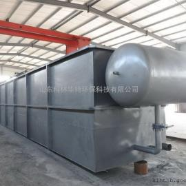 高效溶气气浮机屠宰场污水处理设备气浮装置