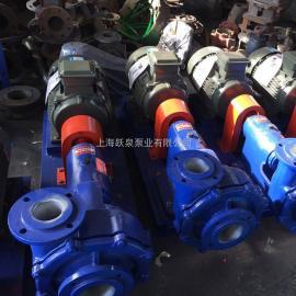 跃泉牌65UHB-ZK-30-40耐腐耐磨砂浆泵