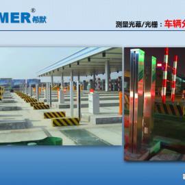 重庆安全光幕厂家 光幕传感器 重庆安全光幕价格