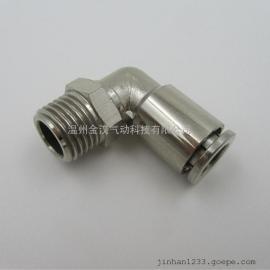 全金属直角外螺纹接头 PL型螺纹旋转弯头