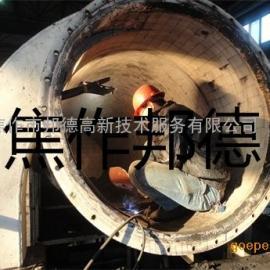 高分子碳化硅材料离心机脱水机耐磨现场长效修复技术介绍