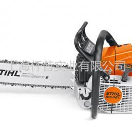 德国斯蒂尔 STIHL MS461 大功率专业伐木锯 汽油链锯 油锯