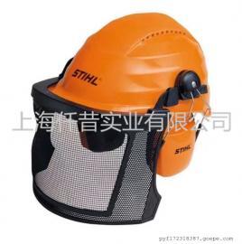 德国原装斯蒂尔油锯专用 防护帽 安全帽 斯蒂尔油锯 割草机