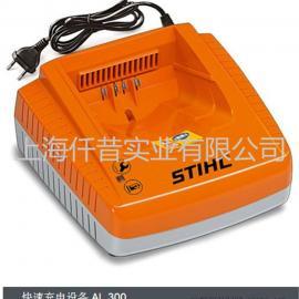 德国斯蒂尔 STIHL 锂电池割草机 电锯 风机充电器 快速充电器 斯�