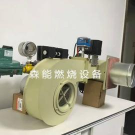 深圳麦克森燃烧机|拉幅定型机燃烧机|MAXON燃烧机