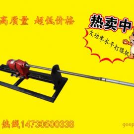 天津市自来水打孔机1.2米水泥管顶管机