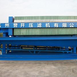 北京污泥脱水压滤机