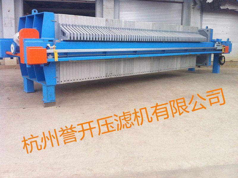 杭州污泥脱水压滤机