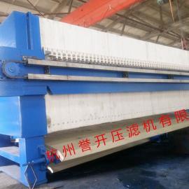 深圳污水处理压滤机