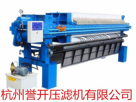 16公斤高压隔膜压滤机