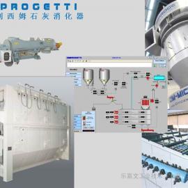 意大利西姆CIM干式石灰消化器-02