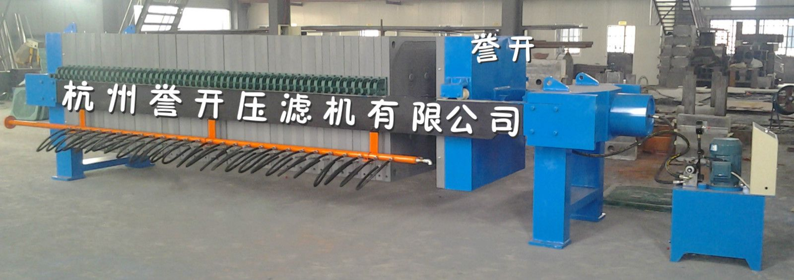 污泥脱水机隔膜压滤机