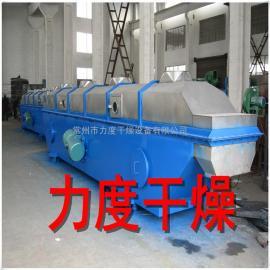 宠物食品专用流化床干燥机,厂家直销高效率振动流化床干燥设备