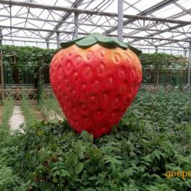 定制玻璃钢草莓雕塑 水果蔬菜雕塑 园林景观雕塑 卡通动漫雕塑