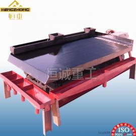 江西LY-1.95m2小摇床沙金汞膏有效分离设备