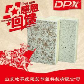 集成一体化保温装饰板