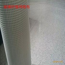 凯盾保温耐碱网格生产厂家@山东80克玻纤网格布