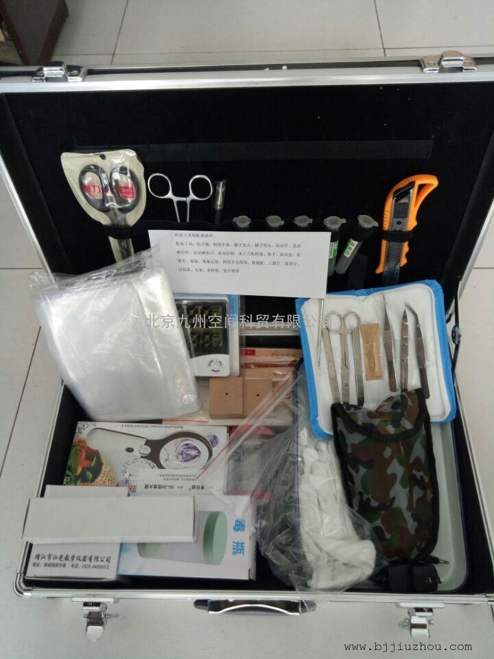 昆虫检疫工具箱/植物检疫工具箱