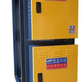 UV光解净化除味器&等离子油烟净化器组合