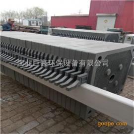 压滤机厂家供应聚丙烯手动板框压滤机