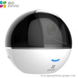 海康威视萤石C6Tc1080P无线语音报警网络监控摄像头