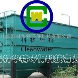 天津混凝沉淀装置、污水处理设备厂家