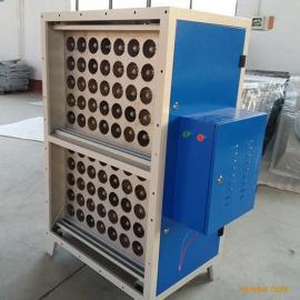 低温等离子油烟净化器