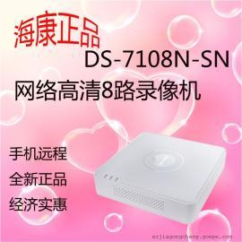 海康威�8路�W�j�O控NVRDS-7108N-SN硬�P�像�C