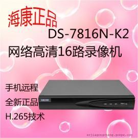海康威�16路硬�P�像�C�h程�O控DS-7816N-K2