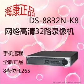 海康威视32路NVR8盘位硬盘录像机DS-8832N-K8