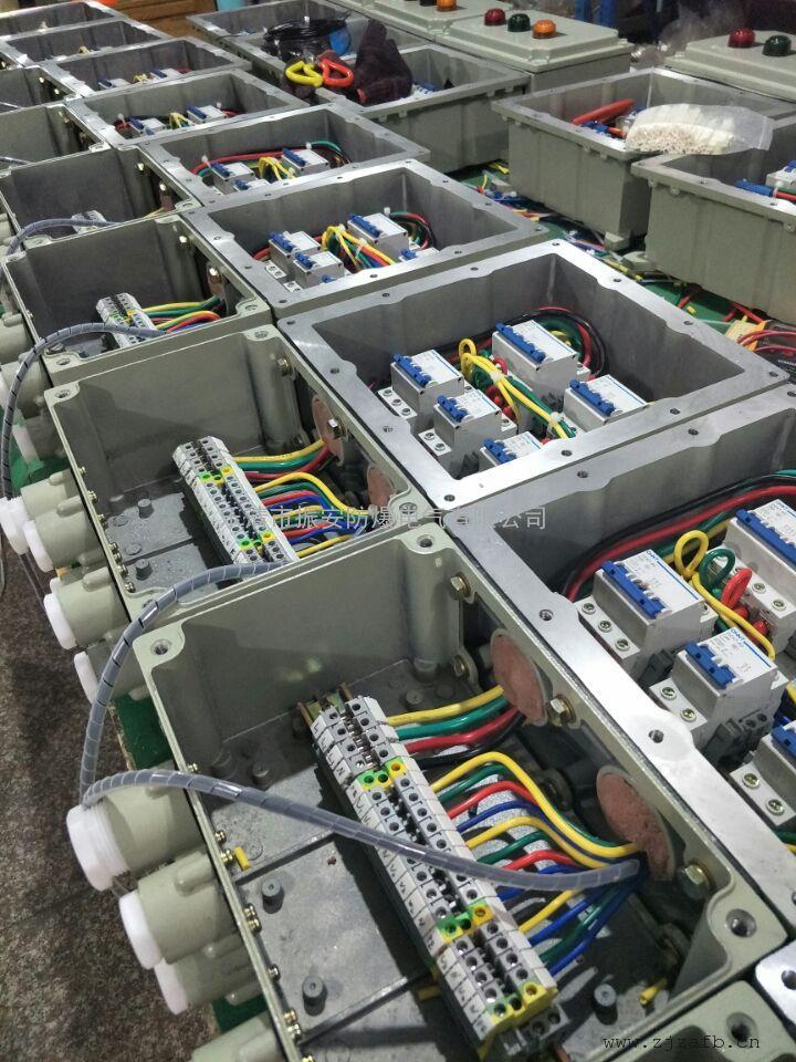 防爆照明配电箱价格
