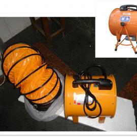 精洋BSFT手提防爆轴流通风机(南通精洋通用机械)