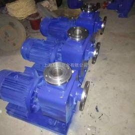 ZW80-50-20自吸式排污泵