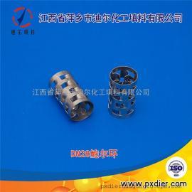 特殊鲍尔环填料28mm金属鲍尔环厂家直供