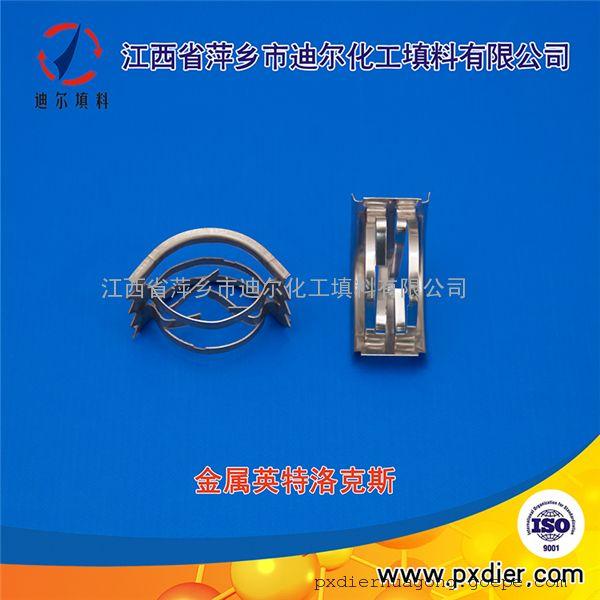 英特洛克斯环 萍乡迪尔化工专业生产