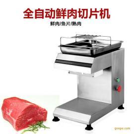 晟锋GSKR002多功能商用鲜肉切片机