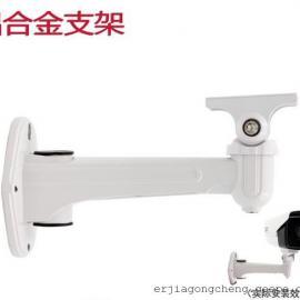 监控支架 室内室外壁装支架 室外防风支架 摄像头支架