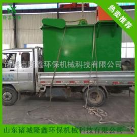 含酚废水处理设备专用电镀废水处理回用