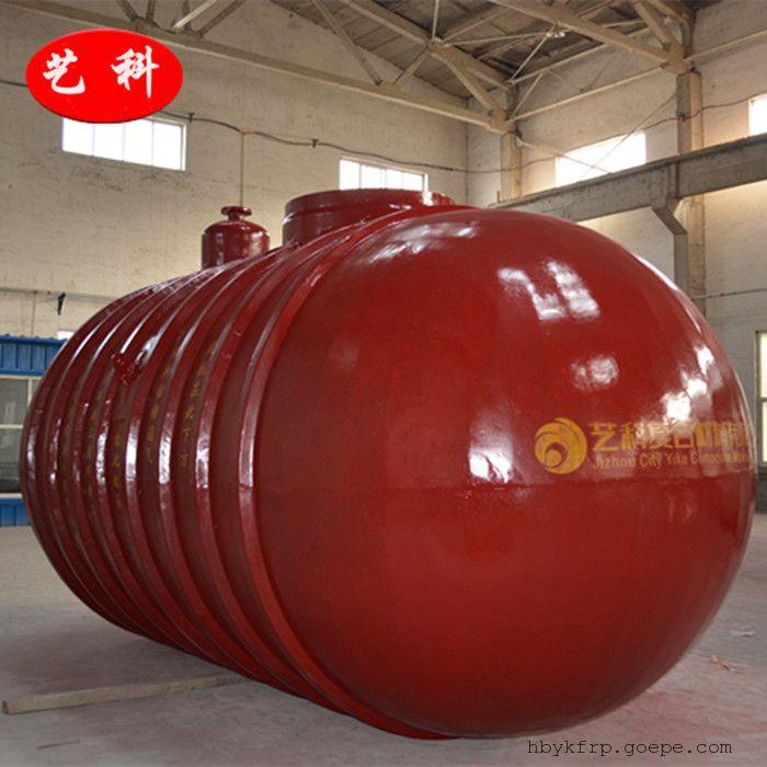 艺科FF双层玻璃钢储油罐 加油站地下储油罐