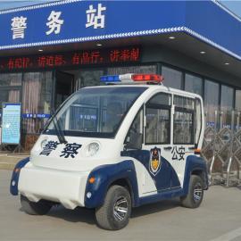 武汉火车站电动封闭四轮巡逻车厂家,鑫威电动巡逻车图片