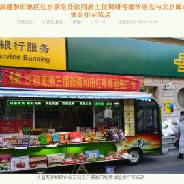 浙江绍兴四轮电动售货车,移动冰淇淋车,流动早餐工程车价格
