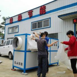 河南纺织品烘干热风炉,煤改电环保热风炉,森淼电磁热风机组