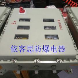 六个窗口防爆按键仪表箱500*400*200