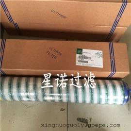 厂家直销颇尔滤芯HC2207FDS6H颇尔液压滤芯 液压油滤芯