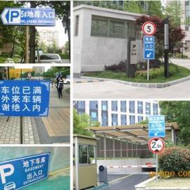 供应云浮高速公路标志牌 罗定道路指示牌 茂名旅游区标识牌高州标