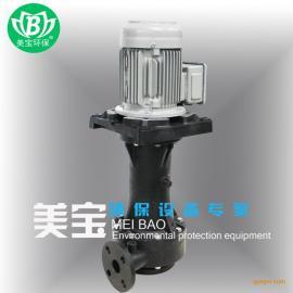 美宝酸碱液循环泵 塑料耐酸碱液循环泵 值得选购