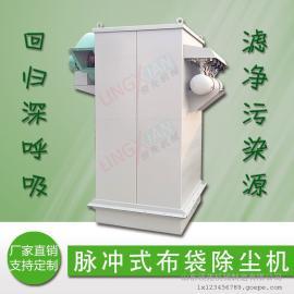 脉冲除尘器 单机 工业 水泥厂 布袋式脱硫除尘净化北京赛车仓顶除尘器