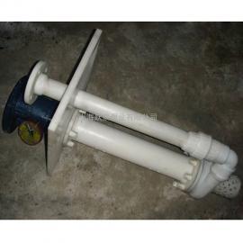 80FYS-38氟塑料液下泵
