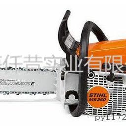 德国斯蒂尔 MS250油锯 汽油链锯 伐木锯 修枝锯